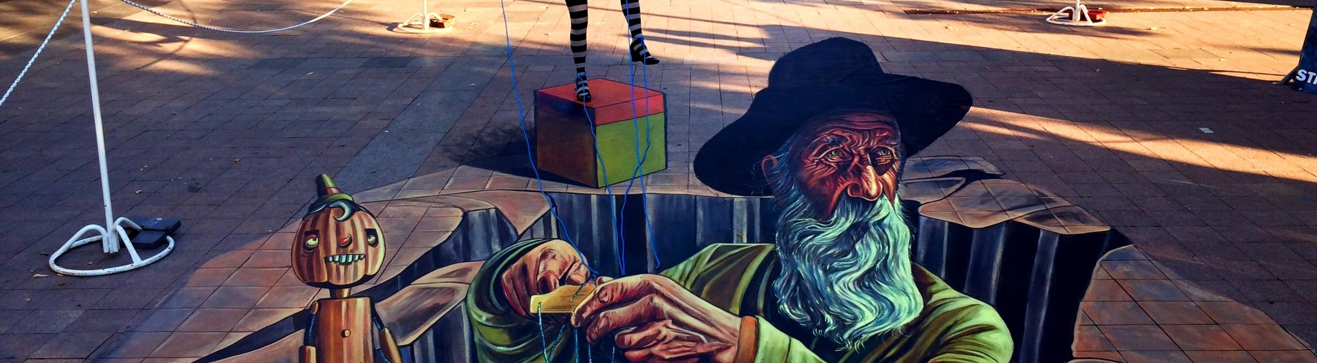 The anamorphic Puppeteer in Ruse, Bulgaria!